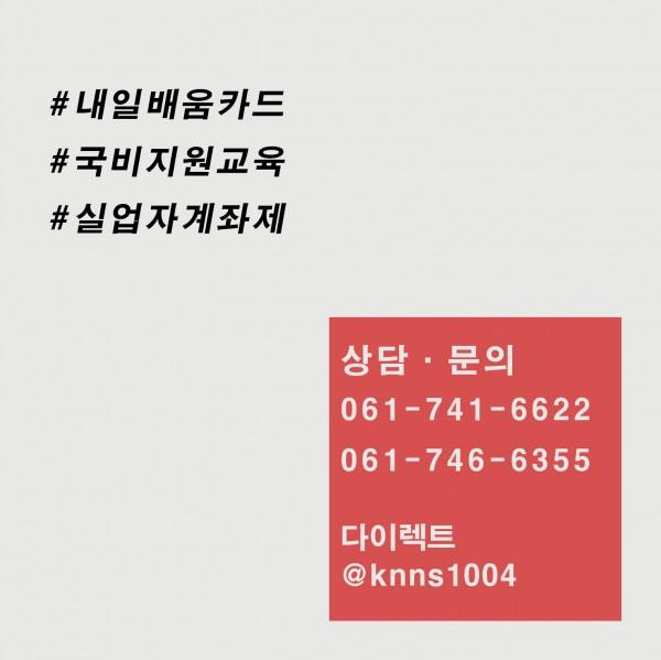e42d36d8f53a23c4dd2466f04c10dac5_1629362011_7187.jpg